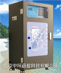 氨氮檢測儀 W-NH3N8000