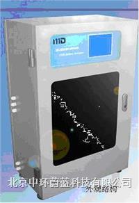W8000-ph水中酚/揮發酚在線監測儀 W8000-ph