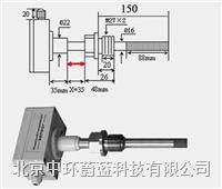 WRT-100插入式溫濕度變送器 WRT-100