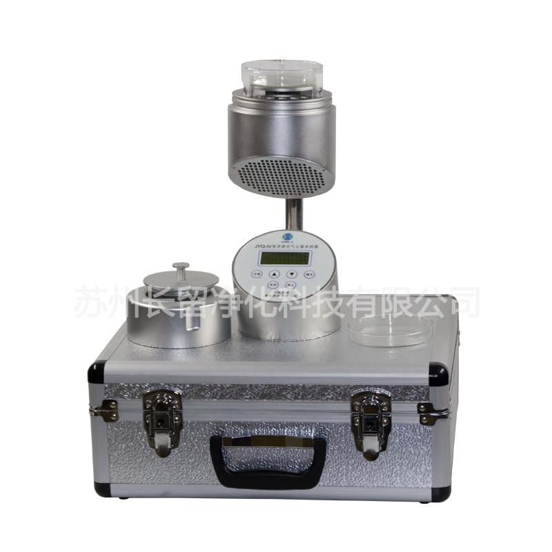手持式浮游菌采样器