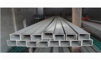 201H(5个镍)不锈钢无缝钢管报价新行情2016年06月12日