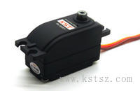 BLS651 Low profile servo