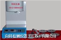 塑胶熔融指数测定仪 XK-9021