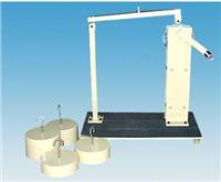 供应插头线吊重摆动试验机 XK-6065
