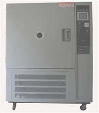 氙灯耐气候试验箱 XK-8070