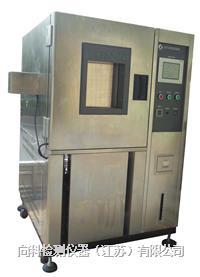 皮革水气渗透试验机又名皮革透气性测试仪 XK-3041