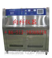 触摸屏QUV紫外老化试验箱 XK-8069-B