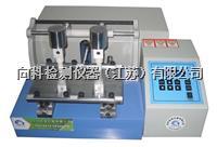 找电动磨擦脱色试验机,向科电动磨擦脱色试验机直销 XK-3019-A