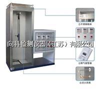 安全网阻燃性能测定仪 XK-6022