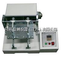 新款电线印刷体坚牢度试验机 XK-6057