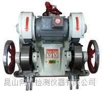 双头磨片机 XK-6070