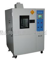 耐臭氧老化试验机 XK-8070