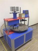 江苏向科地板耐办公椅脚轮磨耗测试仪 XK-3907