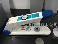 苏州皮革柔软度测试仪 XK-3050
