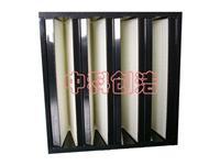 V型/W型亚高效空气过滤器 塑胶框亚高效空气过滤器 V型/W型 箱式亚高效空气过滤器生产厂家
