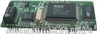 UT-450,10/100M TCP/IP到串口网桥模块