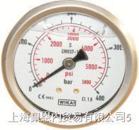 空氣呼吸器充氣泵配件