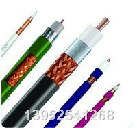 船用射频电缆CSYV,CSYY40,CSFF