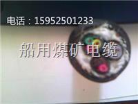 船用复合综合电缆(3*2.5+2*1.0+SYV75-5)