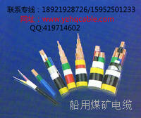CKEF船用控制电缆厂家上海天津山东专用