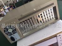 研华工控机IPC-610L/IPC-610MB/AIMB-763/E7600/2G/500G/DVD/KM