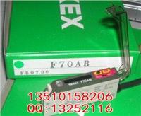 F70AB日本竹中TAKEX光纖放大器 F70AB
