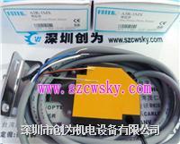 台灣陽明FOTEK光電傳感器A3R-1MX A3R-1MX