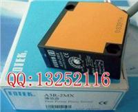 台灣陽明FOTEK光電傳感器A3R-2MX A3R-2MX