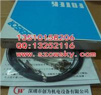 FPT-01台灣陽明FOTEK光纖傳感器 FPT-01