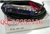 日本基恩士FS-M1H光纖放大器 FS-M1H