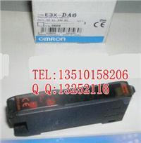 日本歐姆龍E3X-DA6-1光纖放大器E3X-DA6-1L E3X-DA6-1,E3X-DA6-1L
