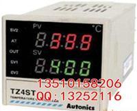 奥托尼克斯TZ4H-A4R溫控器TZ4H-A4S TZ4H-A4R,TZ4H-A4S