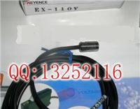 日本基恩士EX-305V接近傳感器 EX-305V