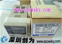 韩国奥托尼克斯TC4H-24R溫控器 TC4H-24R