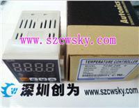 韩国奥托尼克斯TC4S-14R溫控器 TC4S-14R