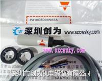 瑞士佳樂PE12CNT15NO光電傳感器 PE12CNT15NO