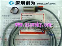 瑞士佳樂EI1808PPOSS接近傳感器 EI1808PPOSS