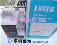 台灣陽明DSC-365計數器 DSC-365
