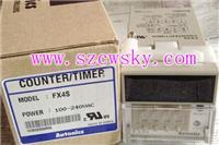 韓國奧托尼克斯FX4S計數器 FX4S