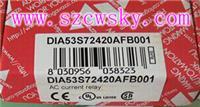 瑞士佳樂DIA53D72420AFB001电流保护繼電器 DIA53D72420AFB001