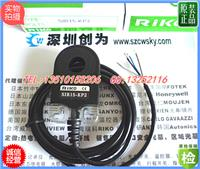 台灣力科SIR15-KP2接近傳感器 SIR15-KP2