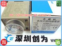 台灣仕研H3M-C時間繼電器 H3M-C