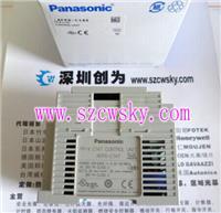 日本松下AFPX-C38AT-F通信模塊PLC AFPX-C38AT-F