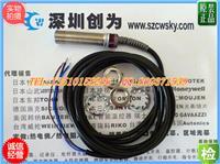 台灣力科PSC1203-P接近傳感器 PSC1203-P