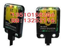 台湾瑞科PK5-DU03N2光電傳感器 PK5-DU03N2