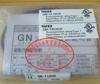 日本竹中TAKEX光電傳感器GN-T10CR GN-T10CR