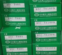 SSC-T810PN全新原裝日本竹中TAKEX安全光幕SSC-TR810PN+SSC-TL810 SSC-T810PN