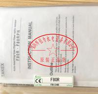 日本竹中TAKEX光纖放大器F80R F80R