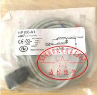 日本山武azbil光電傳感器HP100-A1 HP100-A1