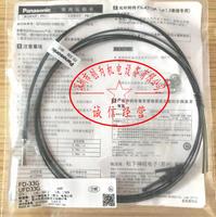 日本松下Panasonic光纖傳感器 FD-33G